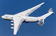 Украинский АН-225 «Мрия» установил новый мировой рекорд