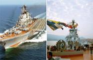Судьба «Минска»: как советский авианосец превратили в китайский луна-парк