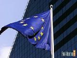 МИД Беларуси: ВБ и МВФ действуют политизированно