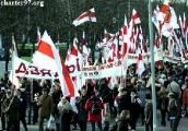 В Минске проходит акция «Дзяды» (Фото, видео)