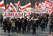 «Дзяды» в Минске (Фото, видео)