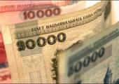 С Нового года на 30 тысяч рублей вырастет базовая величина