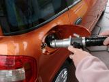 Пригодный газ подорожал на 20%