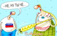 Исказители земли белорусской