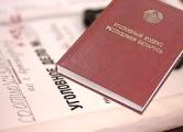 В белорусский УК включат «антитеррористические статьи»