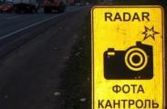 На выездах из Минска поставили новые видеокамеры фиксации скорости