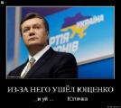 Скандал на «БелАЗе»: выявлена сотня фиктивных договоров на жилье
