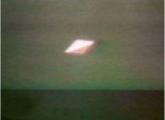 Под Дзержинском замечено НЛО? (Фото)