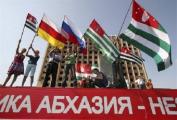 Российские СМИ: Минск подкупает Москву признанием Абхазии и Южной Осетии