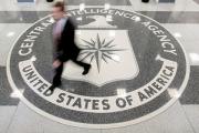Операциями ЦРУ в Иране займется американский «аятолла»
