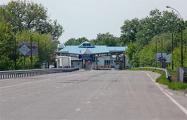 В Беларуси выезд в Украину и некоторые страны ЕС обложили налогом