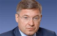 У министра строительства РФ диагностировали коронавирус