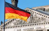 Минобороны Германии представило план по Сирии