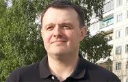 С жителя Витебска сняли подозрения в «экстремизме»