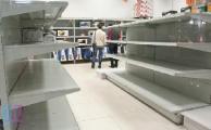 Ночь скидок в ГУМе: с прилавков сметали все (Фото)