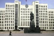 Модернизация обойдется Минпрому в $3,1 млрд