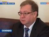 Счетная палата РФ завела канал на YouTube