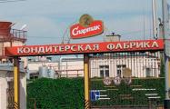 Фабрику «Спартак» переводят на 4-дневную рабочую неделю?