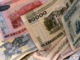 Белорусский рубль снова  упал