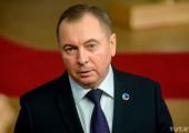 Макей уверен в содержательности предстоящих белорусско-российских переговоров в Петербурге