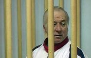 Глава МВД Великобритании: По делу Скрипаля обозначено 240 свидетелей