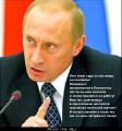 Президент доволен Россией, ЕЭП и госрегулированием