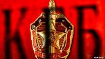 КГБ обвинил оппозиционера в работе на ЦРУ?