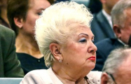 Салон «Вертикаль»: Топ-7 начесов съезда «Белой Руси»