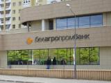 «Белагропромбанк» закроет часть отделений на три дня