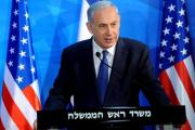 Нетаньяху решил отговорить США от подписания сделки с Ираном