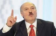 Лукашенко раздал ордена