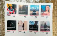 В БГЭУ развесили фотографии репрессированных студентов