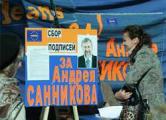 Джинсовый пикет в центре Минска возле ГУМа (Фото, видео)