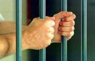 Высокопоставленный сотрудник МЧС задержан КГБ