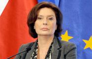«Гражданская платформа» избрала кандидата на пост президента Польши