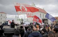 Яркие фотографии с минской легальной акции в защиту независимости