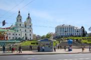 """""""Мособлбанк"""" откроет представительство в Беларуси"""