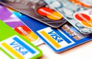 В Беларуси резко выросло число краж с банковских карт