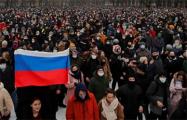 В Москве демонстранты дошли до «Матросской тишины», где сидит Навальный
