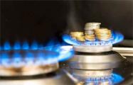 Власти повысят для белорусов тарифы на газ