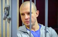Прокурор потребовал до 20 лет для наркодилеров, работавших «под крышей» КГБ