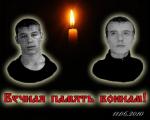 Венки и свечи в память слуцких повстанцев