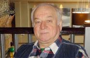 «Фонтанка» назвала имя третьего россиянина, причастного к отравлению Скрипаля
