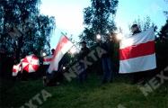 Раубичи присоединились к вечерним протестам