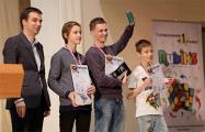 Брестчанин завоевал золото на крупнейшем чемпионате по скоростной сборке кубика Рубика