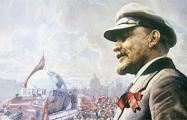 Белорусский блогер развеял мифы про Ленина