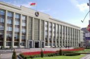 """Лукашенко поручил """"вырезать"""" минских чиновников"""