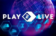 В Минске пройдет киберспортивный турнир со $100 тысячами призовых в криптовалюте