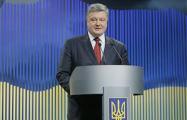 Порошенко выдвинул ультиматум Москве по изменениям в Конституцию