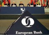 ЕБРР возобновляет кредитование госпредприятий в Украине